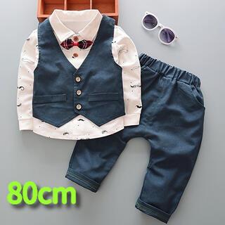 【4点セット】ひげ柄フォーマルセットアップ ネイビー80cm(セレモニードレス/スーツ)