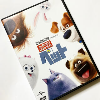 UNIVERSAL ENTERTAINMENT - ペット DVD