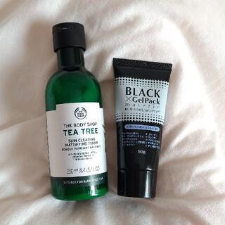 THE BODY SHOP - ザ・ボディショップ化粧水、ブラックゲルパック