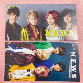 NEWS 会報 20 21(アイドルグッズ)