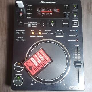 パイオニア(Pioneer)のCDJ-350 完動品 動作良好 14年製(CDJ)