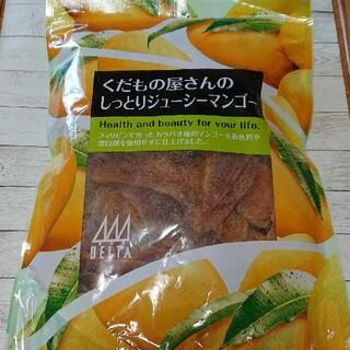 ドライマンゴー 大容量 コストコ おかえりマンゴー(フルーツ)