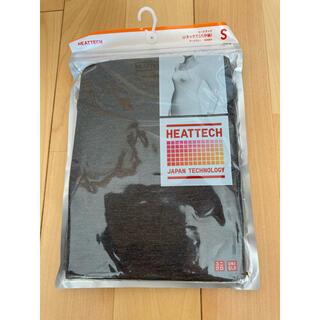 ユニクロ(UNIQLO)のユニクロヒートテック UネックT 八分袖 Sサイズ ダークグレー(アンダーシャツ/防寒インナー)