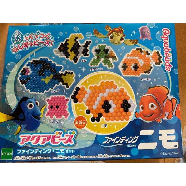 アクアビーズ エポック社 ファインディングニモ ドリー  キッズ/ベビー/マタニティのおもちゃ(知育玩具)の商品写真
