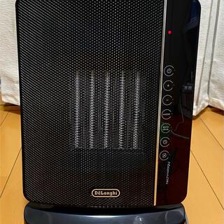 デロンギ(DeLonghi)のファンヒーター デロンギ DeLonghi DCH7993ERJS-BK  美品(ファンヒーター)