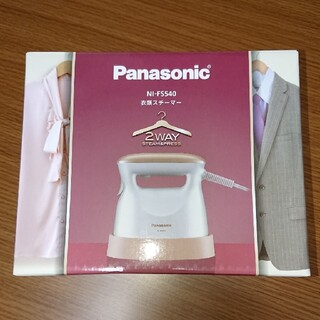 パナソニック(Panasonic)のPanasonic 衣類スチーマー NI-FS540 (ピンクゴールド調)(アイロン)