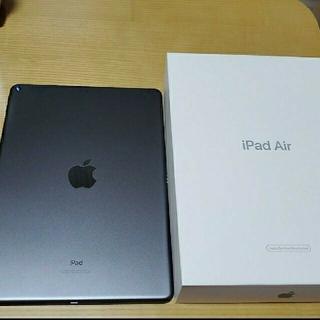 Apple iPad air3 第3世代 整備済製品(タブレット)