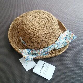 ブランシェス(Branshes)の新品 ブランシェス 帽子 48cm プティマイン アプレレクール テータテート(帽子)