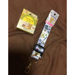 サンエックス - 新品未使用 リラックマ りらっくま マスキングテープ ネックストラップ 福袋