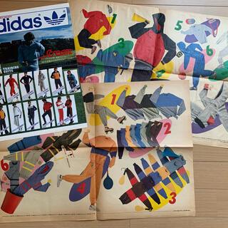 アディダス(adidas)のアディダス カタログ(その他)