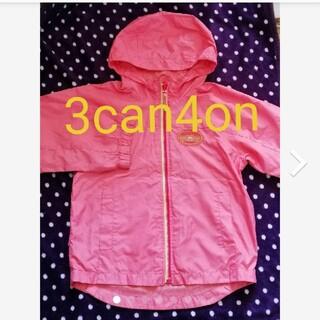 サンカンシオン(3can4on)の【即購入可能】3can4on ウインドブレーカー ジャケット(ジャケット/上着)