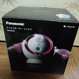 パナソニック(Panasonic)のパナソニック ナイトスチーマー ナノケア EH-SA44 ピンク(フェイスケア/美顔器)