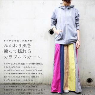 アンティカ(antiqua)の新品 アンティカ   色切り替え カラフル スカート(ロングスカート)