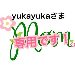 ヤクルト(Yakult)のヤクルト リベシィ ローション 30ml×5(化粧水/ローション)