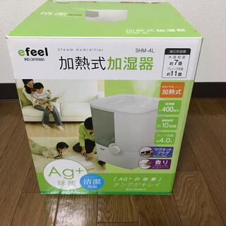 アイリスオーヤマ(アイリスオーヤマ)のアイリスオーヤマ スチーム加湿器 SHM-4L 部品取り(加湿器/除湿機)