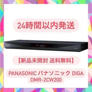 Panasonic - Panasonic パナソニック DIGA DMR-2CW200 2TB 新品