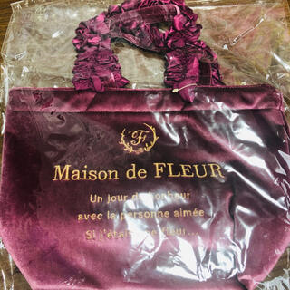 メゾンドフルール(Maison de FLEUR)のメゾンドフルール  トートバッグ (トートバッグ)
