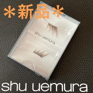 シュウウエムラ(shu uemura)の*新品*shu uemura ミニつけまつげ(つけまつげ)
