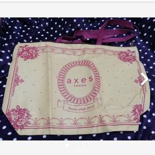アクシーズファム(axes femme)の【即購入可能】アクシーズファム 袋 布 福袋(ショップ袋)