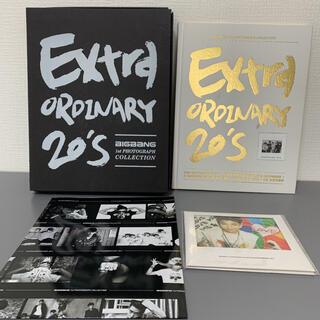 ビッグバン(BIGBANG)のBIGBANG Extraordinary 20's(アート/エンタメ)