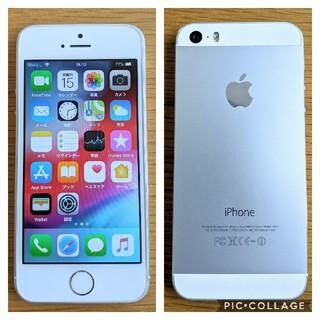アップル(Apple)のiPhone5s 32GB シルバー docomo(スマートフォン本体)