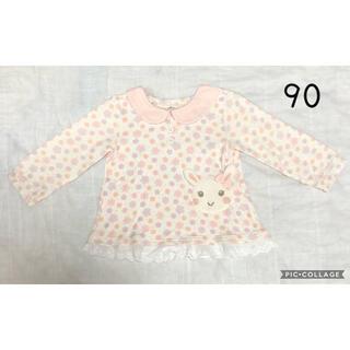 クーラクール(coeur a coeur)のクーラクール 長袖 トップス 90(Tシャツ/カットソー)