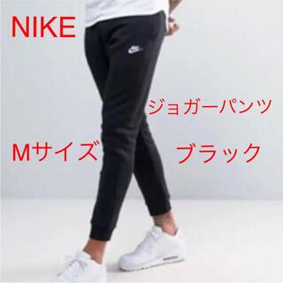 ナイキ(NIKE)の新品!送料込!NIKEフレンチテリ-ジョガーパンツ ブラックMサイズ(その他)