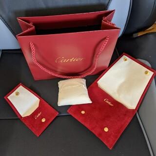 カルティエ(Cartier)のカルティエ ショップ袋 リングポーチ 時計ポーチ(ショップ袋)
