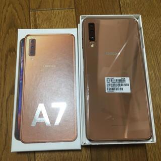 Galaxy - GALAXY A7 gold 美品