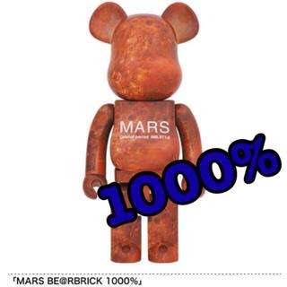 メディコムトイ(MEDICOM TOY)のMARS BE@RBRICK 1000%(キャラクターグッズ)