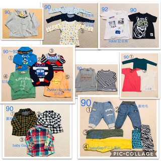 babyGAP - 男の子 ベビー服 キッズ服 90 おまとめ セット お得