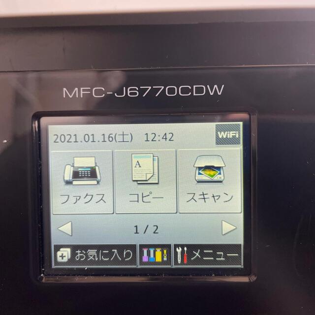 brother(ブラザー)のbrother A3 複合機 MFC-J6770CDW スマホ/家電/カメラのPC/タブレット(PC周辺機器)の商品写真