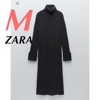 ZARA - zara ザラ ワンピース ニットワンピース