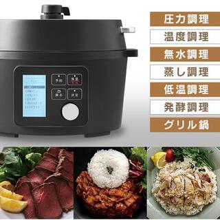 アイリスオーヤマ - 【新品・未開封】アイリスオーヤマ 電気圧力鍋 4L  KPC-MA4-B