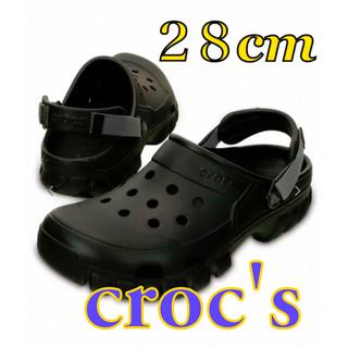 クロックス(crocs)の★新品 28cm★クロックス オフロード スポーツ クロッグ(サンダル)
