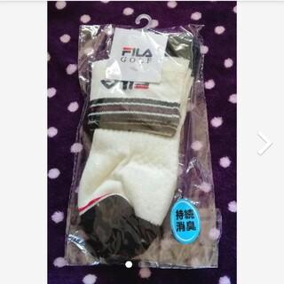フィラ(FILA)の【新品未使用】タグ付き フィラ FILA 靴下 ソックス(ソックス)