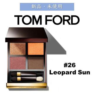 TOM FORD - 値下げしました!【新品】トムフォード アイカラークォード #26 レオパードサン