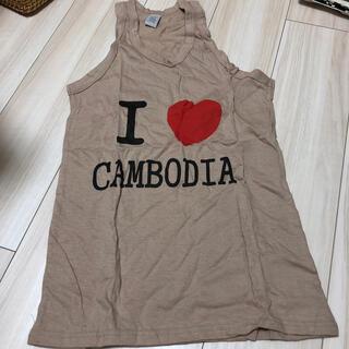 【新品未使用】カンボジアタンクトップ