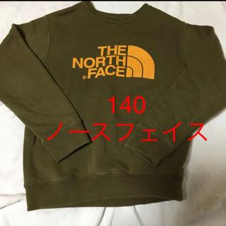 THE NORTH FACE - ノースフェイス トレーナー 140
