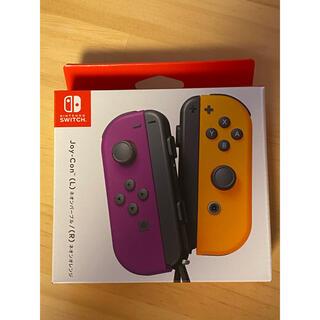 ニンテンドースイッチ(Nintendo Switch)の新品 Nintendo Switch Joy-Con ネオンパープル/オレンジ(家庭用ゲーム機本体)