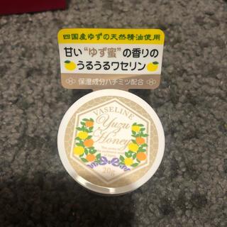 新品 ゆず蜜 ワセリン 化粧油 20g(フェイスオイル/バーム)