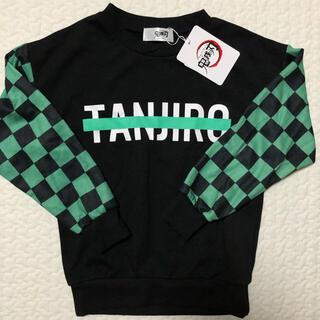シマムラ(しまむら)の鬼滅の刃 炭治郎トレーナー 120(Tシャツ/カットソー)