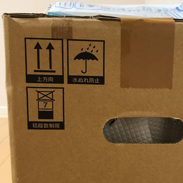 東邦(トウホウ)のガスファンヒーター 東邦ガス スマホ/家電/カメラの冷暖房/空調(ファンヒーター)の商品写真