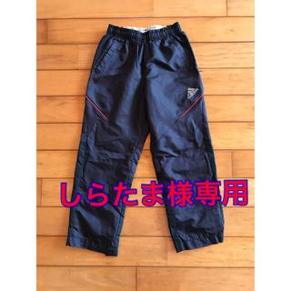 adidas - adidas アディダス ピステパンツ 120サイズ