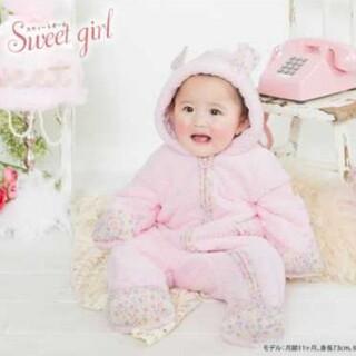 ニシキベビー(Nishiki Baby)のスウィートガール カバーオール 70 バギーオール ロンパース (カバーオール)