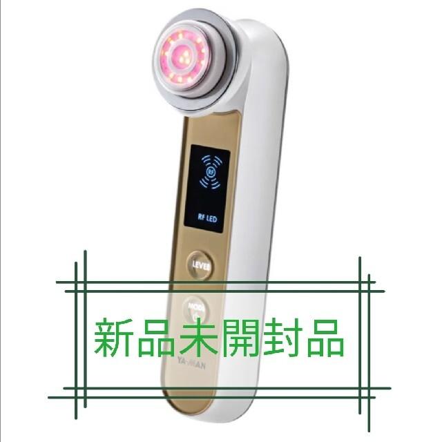 YA-MAN(ヤーマン)のヤーマン フォトプラスEX 美顔器 スマホ/家電/カメラの美容/健康(フェイスケア/美顔器)の商品写真