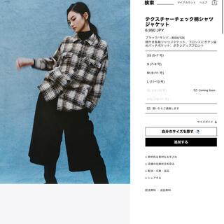 ザラ(ZARA)のZARA シャツジャケット 今季新作(ブルゾン)