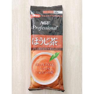 エイージーエフ(AGF)のAGF professional ほうじ茶 給茶機用(茶)