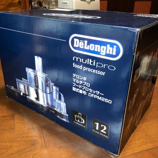 デロンギ(DeLonghi)のDelonghi multi pro food processor(フードプロセッサー)