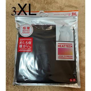 ユニクロ(UNIQLO)の新品 ユニクロ 肌着 極暖 エクストラウォーム UネックT   8分袖 3XL(アンダーシャツ/防寒インナー)